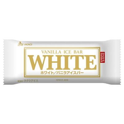 赤城 WHITE 75ml