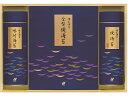 浦島海苔 御海苔詰合せ AO-40N 3個