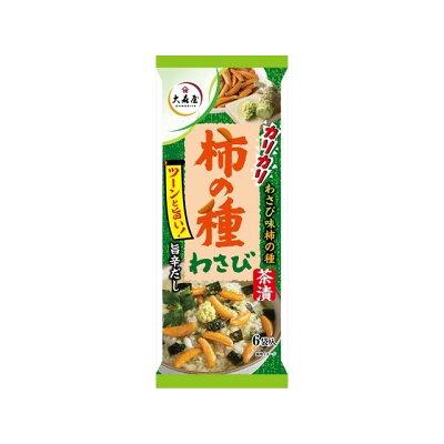 大森屋 柿の種わさび茶漬 32.4g