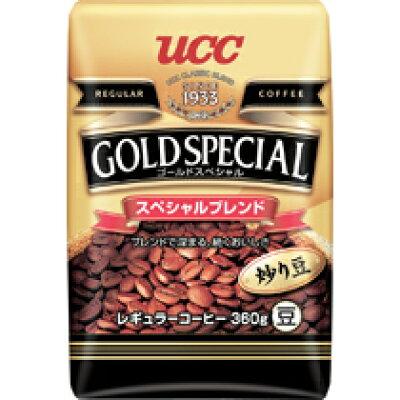 ユーシーシー上島珈琲 UCC炒り豆GSスペシャルブレンドAP360g