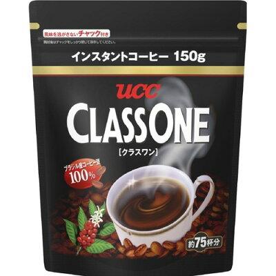ユーシーシー上島珈琲 UCCクラスワン袋150g