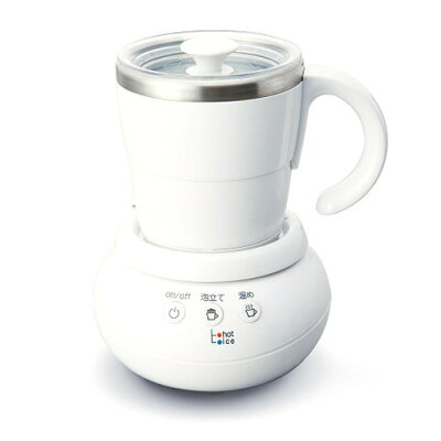 UCC ミルクカップフォーマー W MCF30