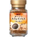 ユーシーシー上島珈琲 I/C おいしいカフェインレスコーヒー瓶45g