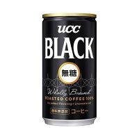 ユーシーシー上島珈琲 UCC ブラック無糖S缶(10thキャンペーン)