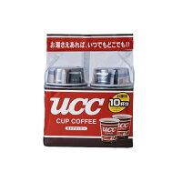 ユーシーシー上島珈琲 UCC カップコーヒー 10P