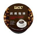 UCC 炭焼珈琲 Kカップ 7.0X12