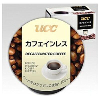 キューリグ カフェインレス SC8027(8g*12コ入)