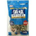 秋元水産 カルペット 減塩おやつにぼし 150g