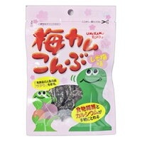 梅カムこんぶ しそ梅味(10g)