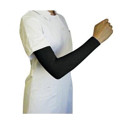 岡本 医療弾性スリーブ 弱圧タイプ 腕用 黒 S 8-6588-02