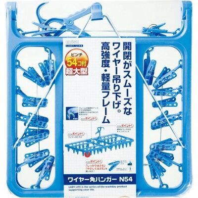 ワイヤー角ハンガーN54 LL-2043(1コ入)