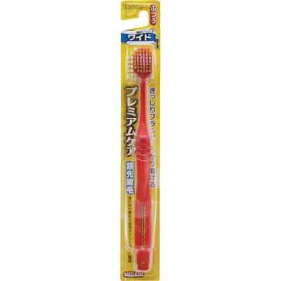 プレミアムケアハブラシ7列レギュラー ふつう(1本入)
