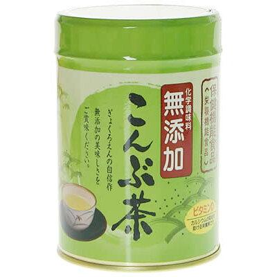 ぎょくろえん 無添加こんぶ茶(108g)