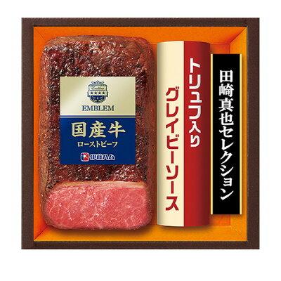 ドウシシャ 伊藤ハム 国産牛ローストビーフ EM-505