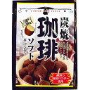 アメハマ製菓 炭焼珈琲ソフトキャンディ 90g