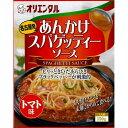 オリエンタル あんかけスパゲティSトマト 150g