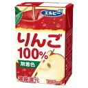 りんご100%(125ml*30本入)