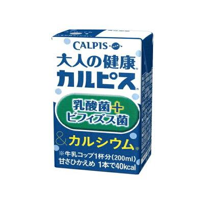 エルビー 「大人の健康・カルピス」カルシウム