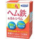 ヘム鉄&カルシウム(125ml*30本)