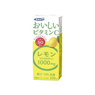 エルビー おいしいビタミンC レモン 200ml