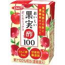 おいしい果実酢100 ざくろミックス(125ml*24本入)
