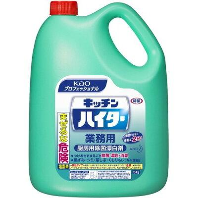 花王プロフェッショナル キッチンハイター 業務用(5kg)