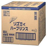 Kao(花王)リズミィ ハーブリンス(10L/箱)