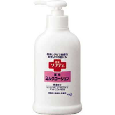 Softy(ソフティ) 薬用ミルクローション 250ml