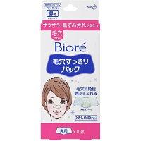 Biore(ビオレ) ビオレ 毛穴すっきりパック 鼻用 白色タイプ 10枚