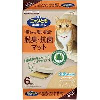 ニャンとも&ワンだふる清潔トイレ脱臭・抗菌マット/6枚