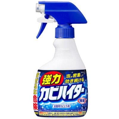 強力カビハイター お風呂用カビ取り剤 スプレー(400ml)
