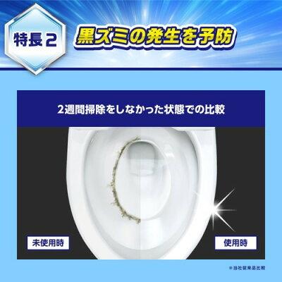 トイレマジックリン トイレ用洗剤 流すだけで勝手にキレイ ライトブーケ 本体(80g)