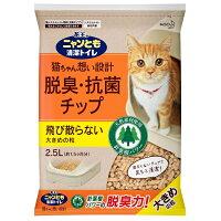 ニャンとも清潔トイレ脱臭・抗菌チップ大きめの粒/2.5l