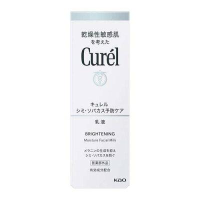 Curel(キュレル) 美白乳液 110ml