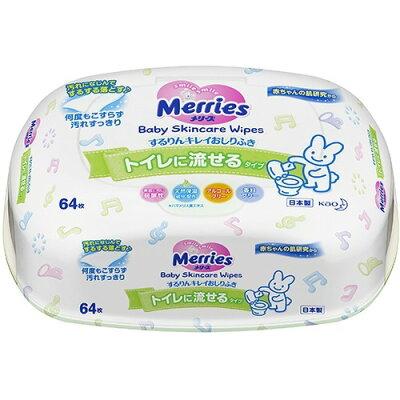 メリーズ トイレに流せるするりんキレイおしりふき 本体(64枚入)