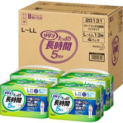 リリーフ 抗菌消臭やわらかラク伸びパンツ L-LL 13枚