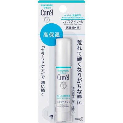 Curel(キュレル) リップケアクリーム 4.2g