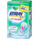 ロリエ 超吸収ガード パワフル昼用(22コ入)