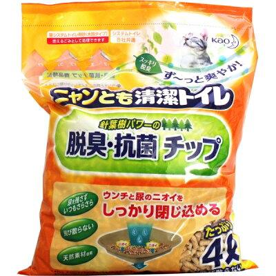 花王 ニャンとも 清潔トイレ 脱臭・抗菌チップ大きめの粒(4L)