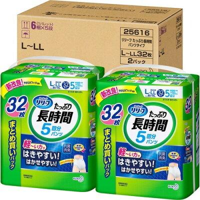リリーフ 5回分吸収 たっぷり長時間 L-LL 梱販売(32枚*2コ(64枚)入)