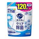 食洗機用キュキュット クエン酸効果 つめかえ用(550g)