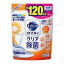 キュキュット クエン酸効果 オレンジオイル配合 食洗機専用洗剤 つめかえ用 550g