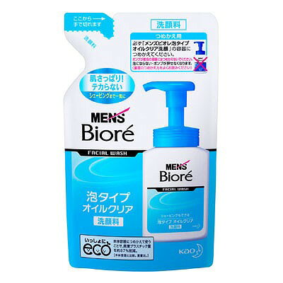Biore(ビオレ) メンズビオレ 泡タイプオイルクリア洗顔 つめかえ 130ml