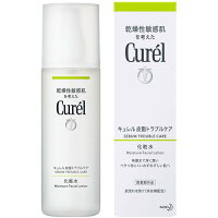 Curel(キュレル) 皮脂トラブルケア 化粧水 150ml