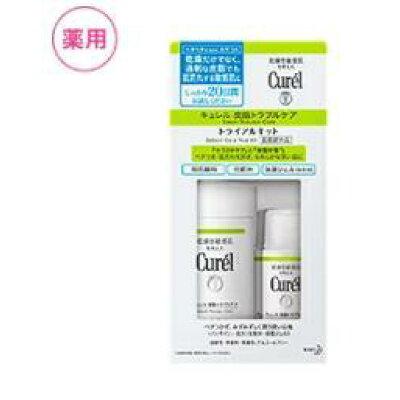 Curel(キュレル) 皮脂トラブルケア トライアルキット 150ml