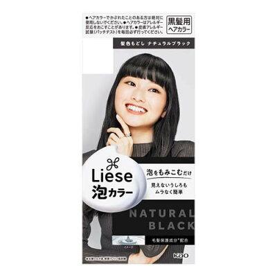 Liese Prettia(リーゼプリティア) 泡カラー髪色もどしナチュラルブラック