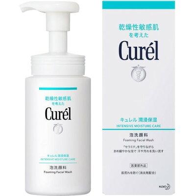 Curel(キュレル) 泡洗顔料 150ml