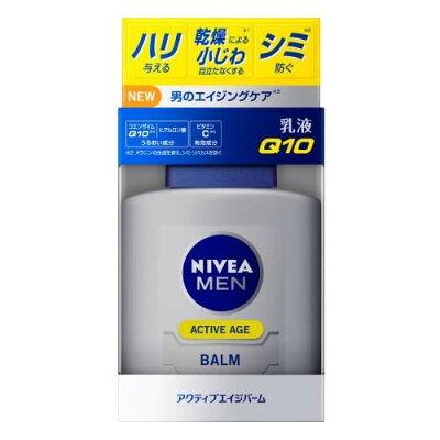 NIVEA MEN(ニベアメン) バームQ10 100ml