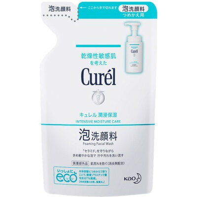 Curel(キュレル) 泡洗顔料 つめかえ用 130ml