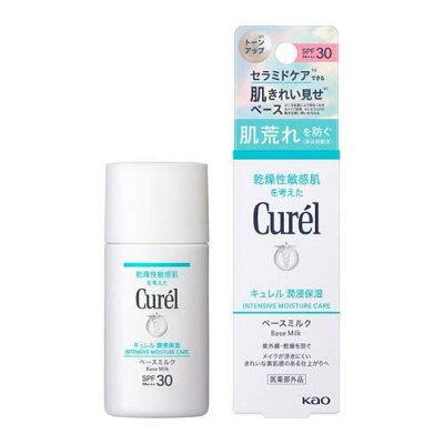 Curel(キュレル) UVミルク SPF30 30ml
